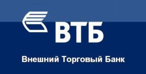 ВТБ расшифровка