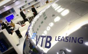 ВТБ Лизинг: продажа автомобилей