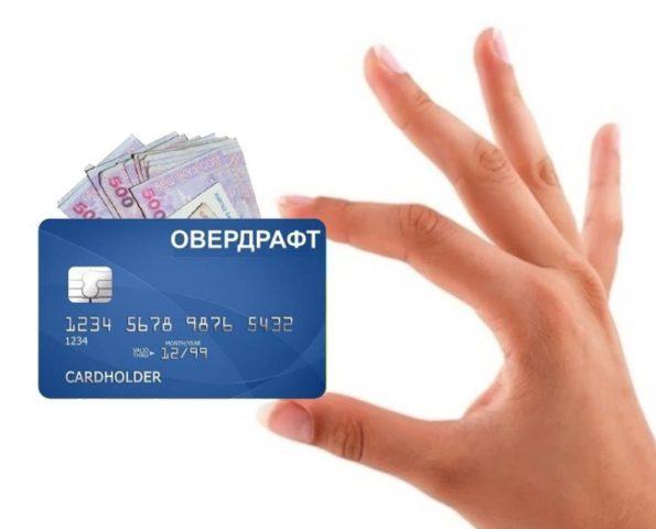 ВТБ 24 Овердрафт по зарплатной карте