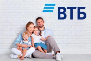 Ипотека для молодых семей в банке «ВТБ 24»