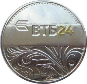 ВТБ 24 Монеты