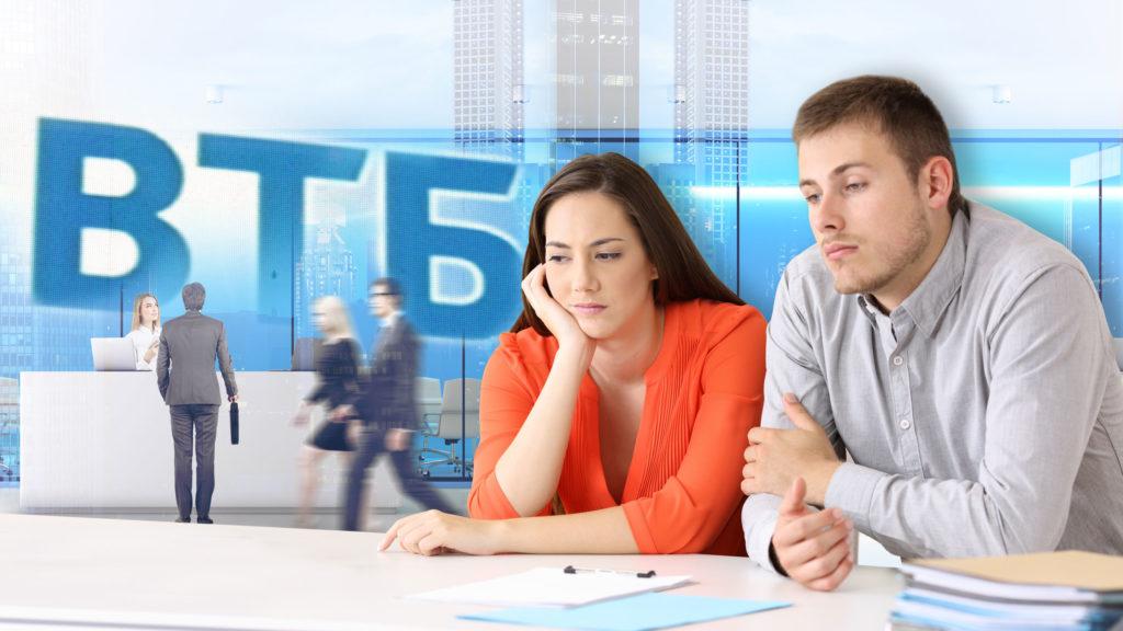 Отсрочка кредита ВТБ 24, штраф за просрочку