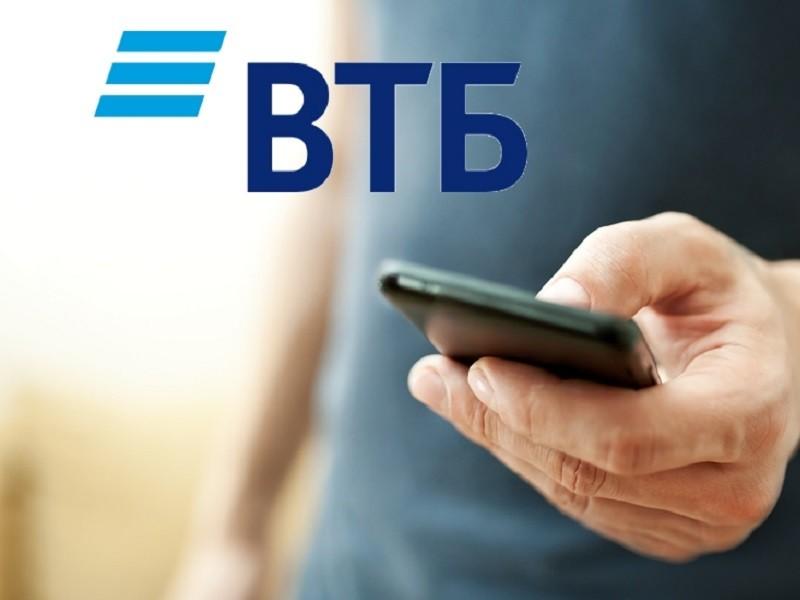 СМС-банкинг ВТБ 24