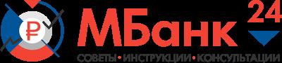 mbank24_logo_800x180px